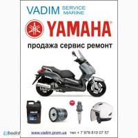 Мопеды, скутеры, макси скутеры, мотоциклы Yamaha