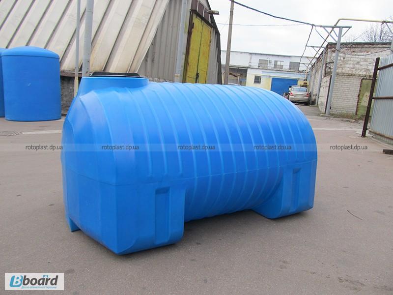 Пластиковые емкости для воды б у купить