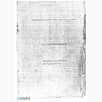 Техническая документация на станок 2М57-2
