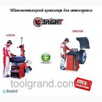 Оборудование для шиномонтажа и балансировки (CB910GB+LC810)