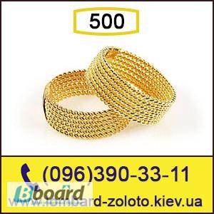 сдать в ломбард золото с бриллиантами