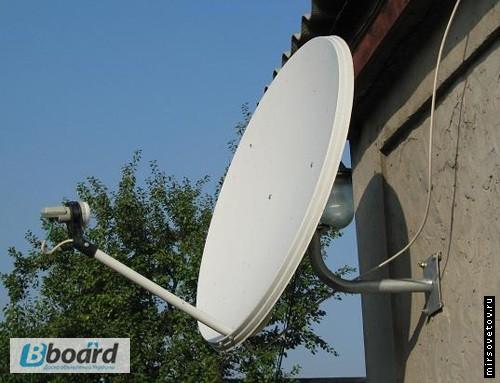 Спутниковое Т.В без абонплаты