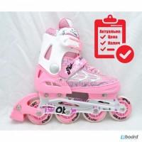 Ролики детские Sanoway PU (мягкие полиуретановые колеса), розовый, 39-42 Киев