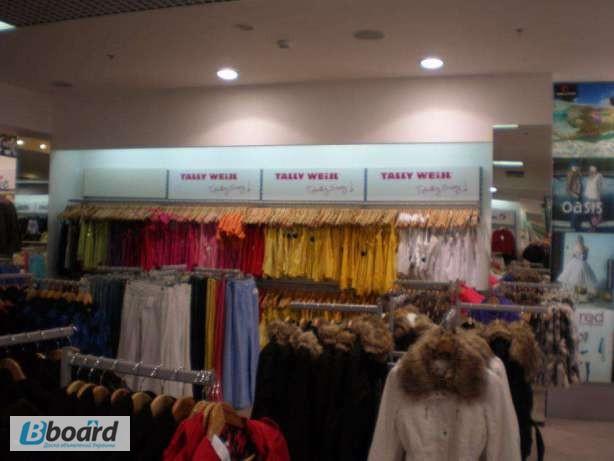 ... Торгове обладнання б у (торгові меблі та стелажі) для магазину одягу 45cf7dbde1497
