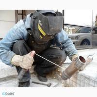 Электро - Сварка труб Киев