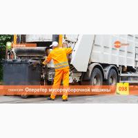 Легальное трудоустройство в Европе