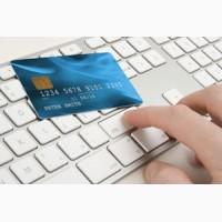 Швидкий кредит від приватної компанії протягом 30 хвилин