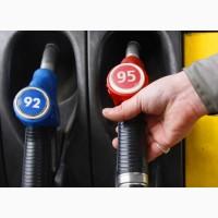 Продам бензин А92, А92П, А95, А95П, ДТ