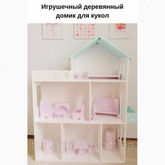 Дом для кукол и игрушек TorbaSuper, ручной работы