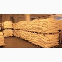 Продам сахар 2018 г с доставка по Украине