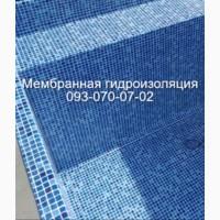 Реконструкция бассейнов, ремонт в Днепре
