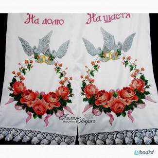 Рушник Свадебный венок вышивка бисером