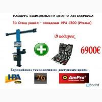 Продам стенд развал-схождения 3D HPA C800
