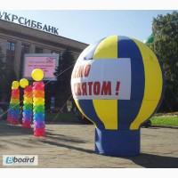 Гигантский надувной шар на Ваш праздник или рекламную акцию