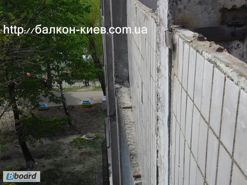 Фото к объявлению: расширение балкона. увеличение площади по.