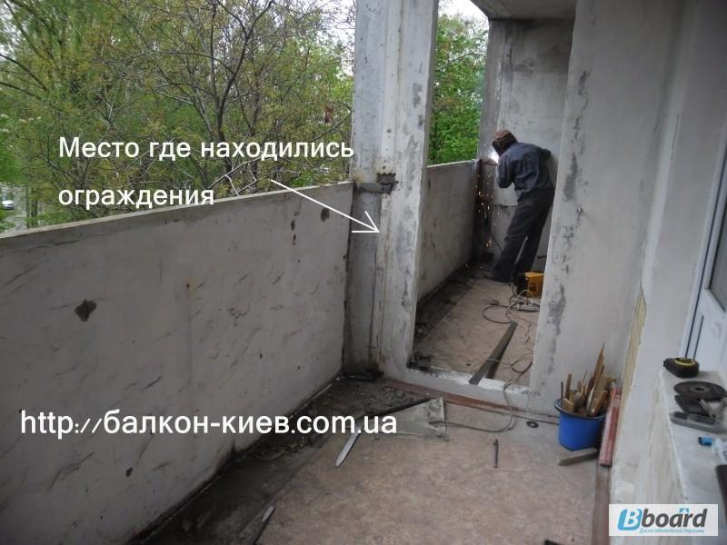 Увеличение балкона по полу..