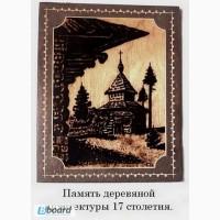 Украинские изделия из дерева ручной работы