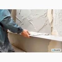 Штукатурные, малярные работы Киев