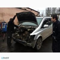 Ремонт микроавтобусов 17 лет