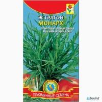 Семена эстрагона «Монарх» - 0, 1 грамма