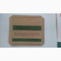 Бумажные мешки закрытого типа (клапанные)