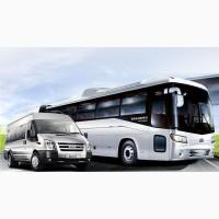 Автобус Киев - Луганск - Алчевск - Стаханов