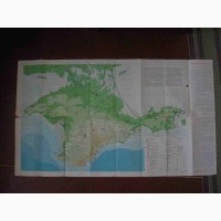 Карта туристская Крымская АССР