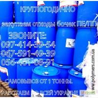 Куплю производственные отходы полиэтиленовых и полипропиленовых труб
