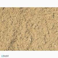 Беляевский песок