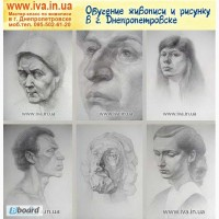 Мастер-класс по живописи в Днепропетровске
