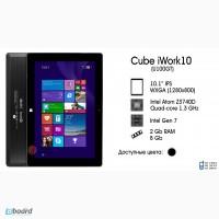 Планшет Cube iWork10 U100GT оригинал. Новый. Гарантия. Подарки