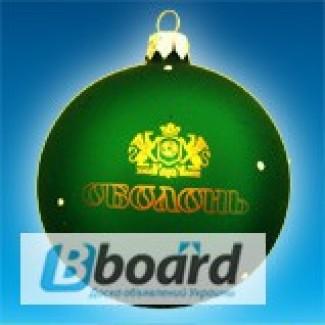Ёлочные шары с логотипом