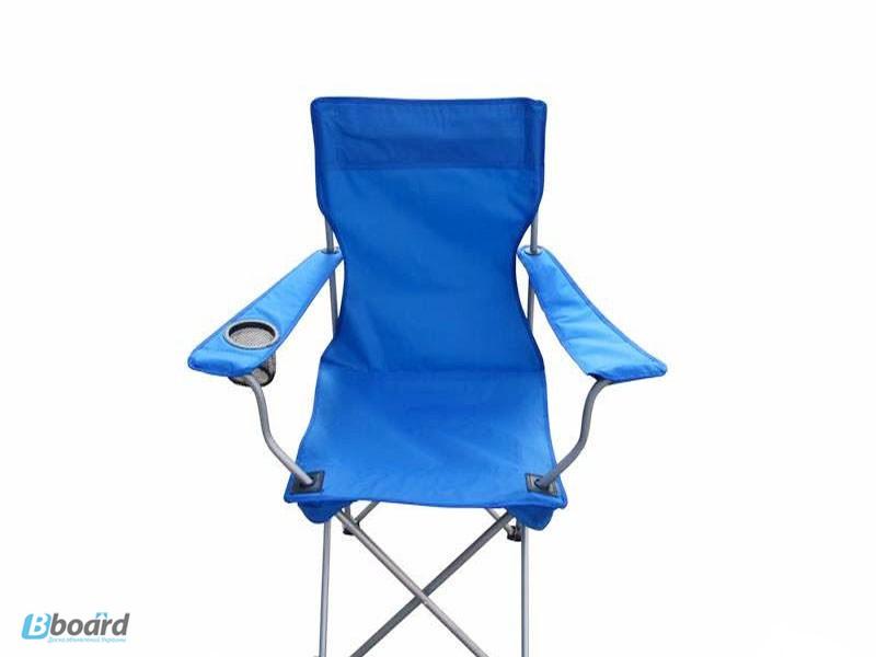 рыбацкий стульчик