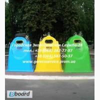 Пластмассовые контейнеры для сбора ТБО, подписываем договора на ВЫВОЗ МУСОРА
