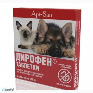 Дирофен для котят и щенков, уп. 6 таб