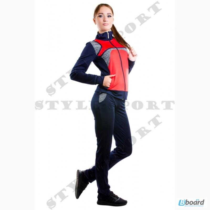 Купить женская спортивная одежда опт