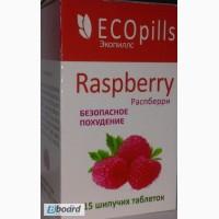 Купить Eco Pills Raspberry - шипучие таблетки для похудения (Эко Пиллс) оптом от 50 шт