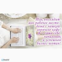 Оператор-менеджер ПК на дому