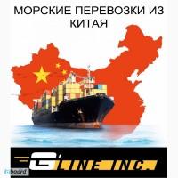 Морские грузоперевозки Китай - Украина