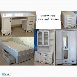 Гарнитур из массива ясеня для детской комнаты от производителя ЧП Калашник