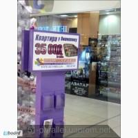 Реклама внутри супермаркетов