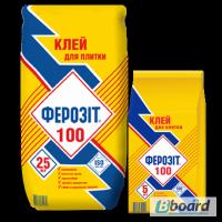Ферозіт 100 25кг клей для плитки