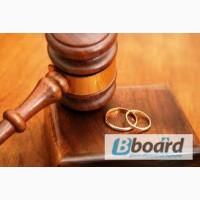 Розірвання шлюбу, стягнення аліментів, адвокат, Київ