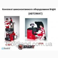 Оборудование шиномонтажа комплект шиномонтажа (автомат)