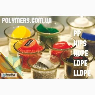 Предлагаем вторичную гранулу: трубный полиэтилен, ПС (УМП), ПП-А4