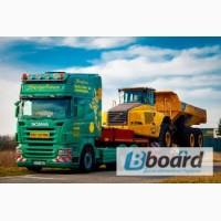 Негабаритные перевозки Ивано-Франковск, перевозка негабаритных грузов тралом, негабари