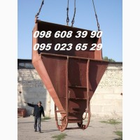 Бадья, бункер для бетона