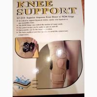 Продам ортопедические наколенники