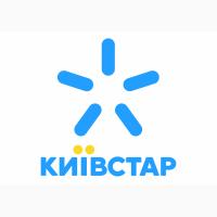 Продавець-консультант товарів та послуг мобільного зв'язку ''Київстар'' в м.КИЄВІ