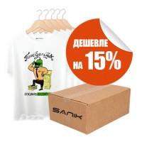 Набор футболок TM SANIK _ Белая серия